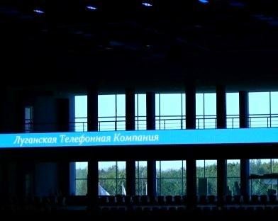 Луганск, 2012. Каждому Дворцу спорта — комплекс LED-экранов!