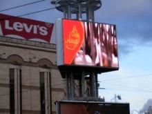 Киев, 2011 год. Группа LED-экранов TM SEA на площади Льва Толстого
