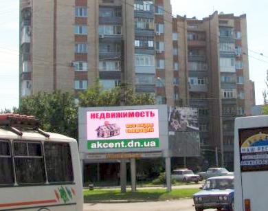 Славянск, 2012. Что за город без LED-экрана?