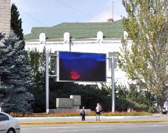 Умань, 2011 год. LED-экраны TM SEA приходят на улицы небольших городов