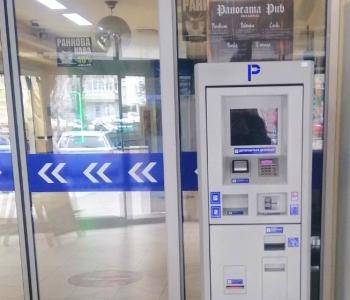 Автоматическая парковка для ТРЦ Панорама PLAZA в г. Ивано-Франковск