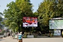 Яремче, 2013. Светодиодные видеоэкраны в Карпатах