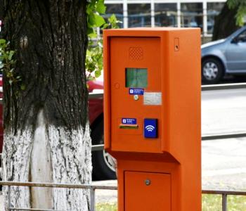 Парковка с оператором и видеонаблюдением для рынка Колос в г. Николаев