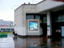 Зеленоград, 2013. Светодиодный лайт-бокс для Дворца Культуры