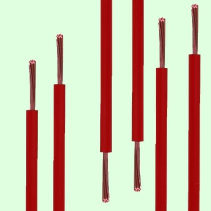 H05V-K 0,75 красный