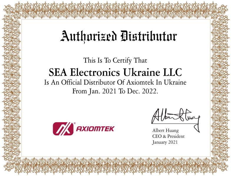 дистриб'ютор Axiomtek