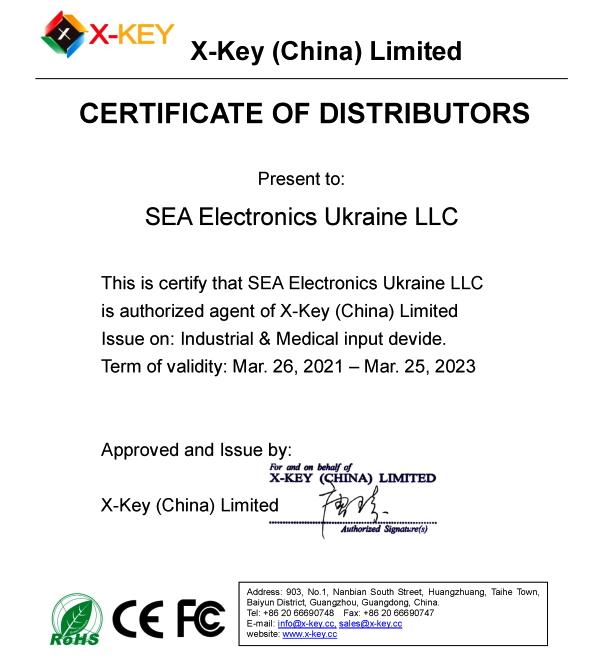 X-Key (China) Limited