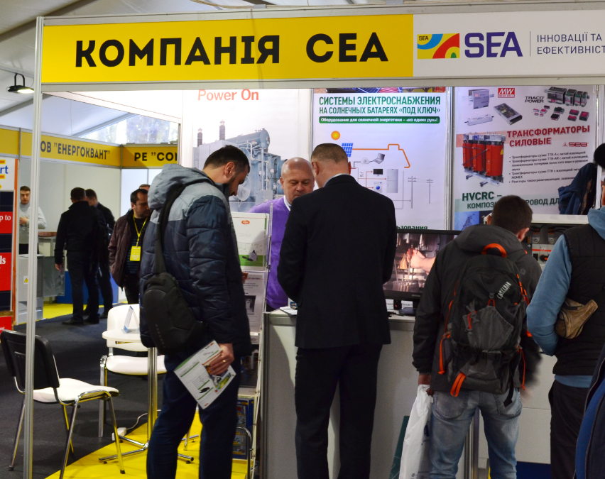 solar energy exhibition, cisolar 2019, solar energy trade show, elmex connectors, sea company, solar modules power collection cabinet