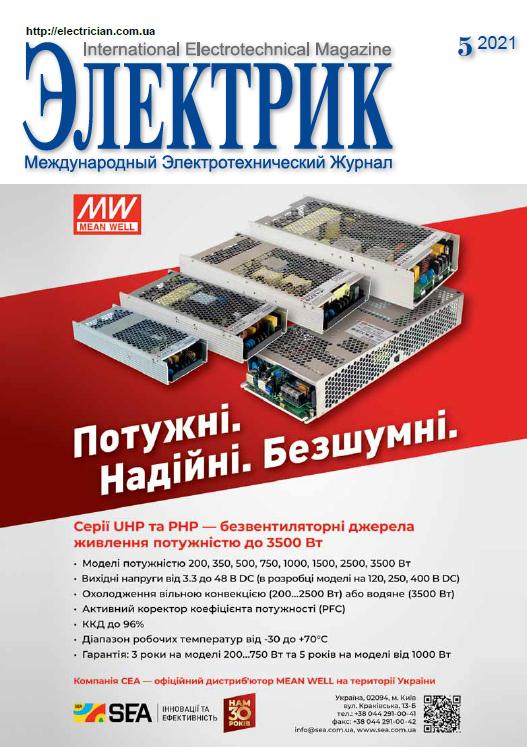 """HEP-1000-W для суворих умов експлуатації - тепер у версії з проводами в журналі """"Електрик""""."""