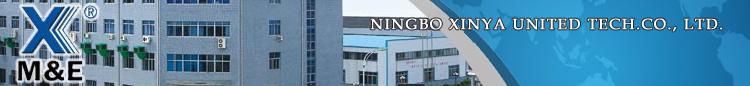Офис и производственные помещения Ningbo Xinlaiya
