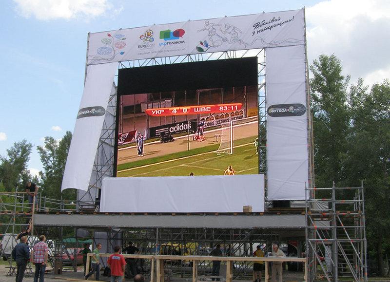 2012г. г. Киев, размер экрана 8х5м