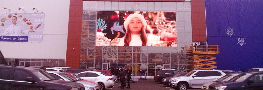 """Экран компании СЭА на торговом супермаркете """"Эпицентр"""""""