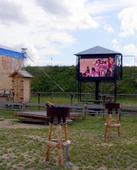 """Светодиодный экран SEA - село Копачов, парк отдыха """"Киевская Русь"""""""
