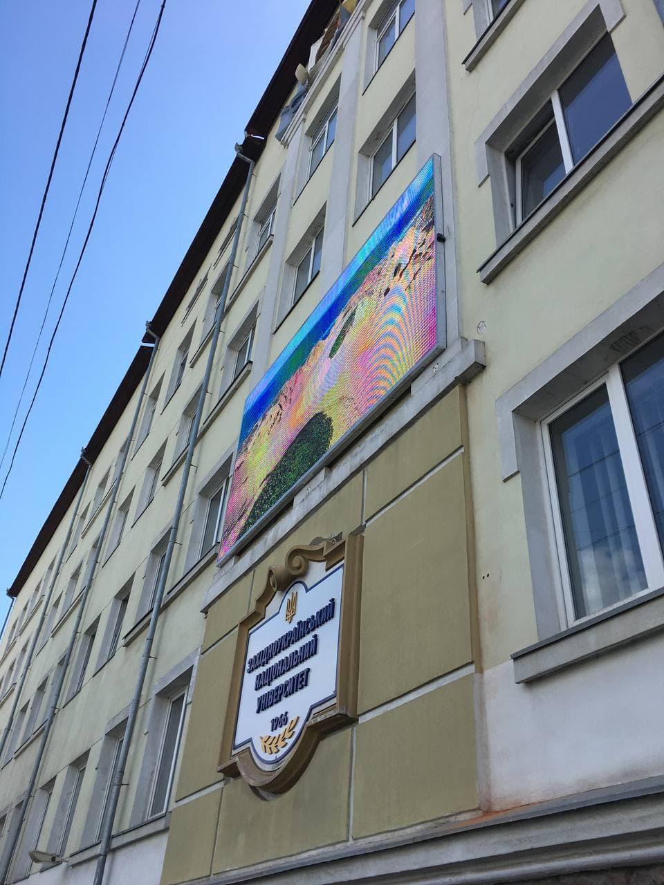 LED екран SEA, Західноукраїнський національний університет