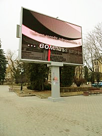 Светодиодный экран Компании СЭА установлен в Тернополе в парке на площади Воли