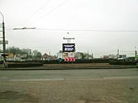 LED экран  Компании СЭА установлен в городе Тернополе на окружной дороге