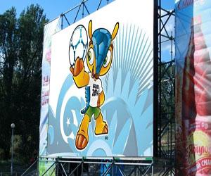 фан-зона для футбольных болельщиков в городском парке Запорожья