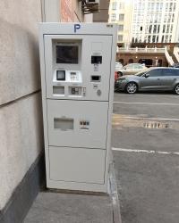 СЕА АП 100.33, паркомат