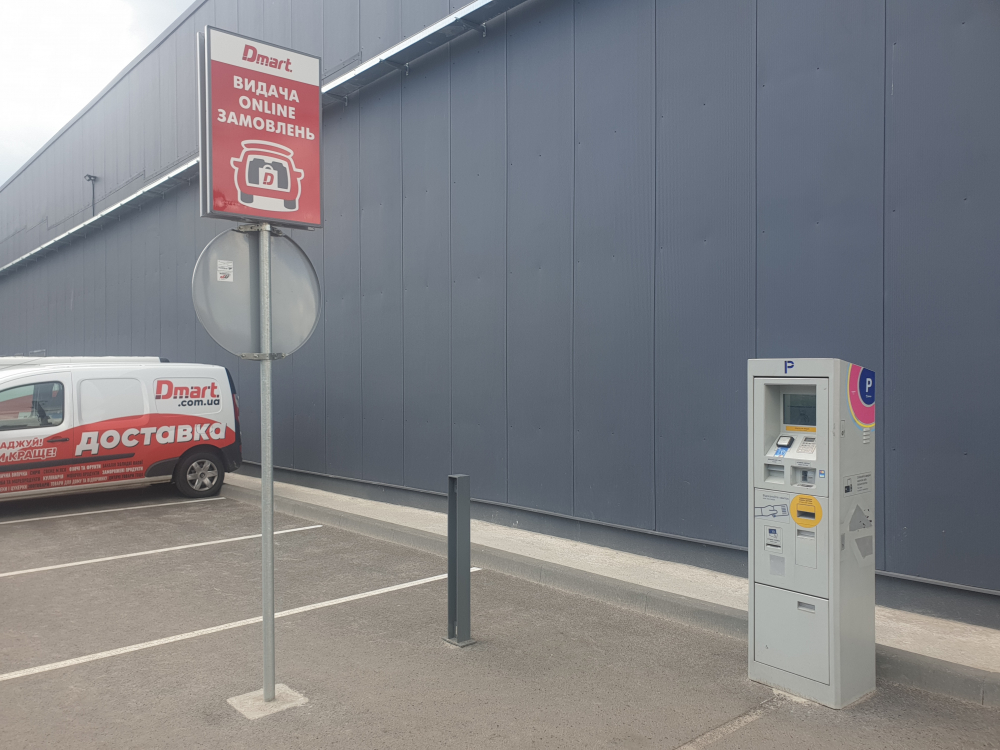Нова автоматична парковка від СЕА у м. Дніпро