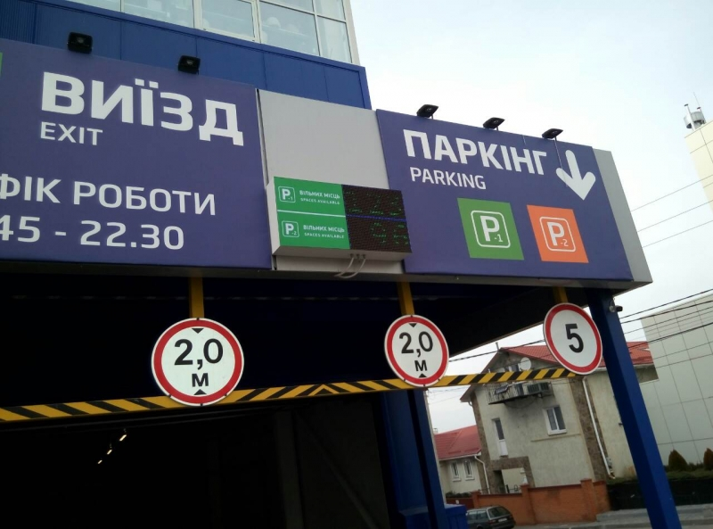 подземный паркинг, паркинг, парковка эпицентр