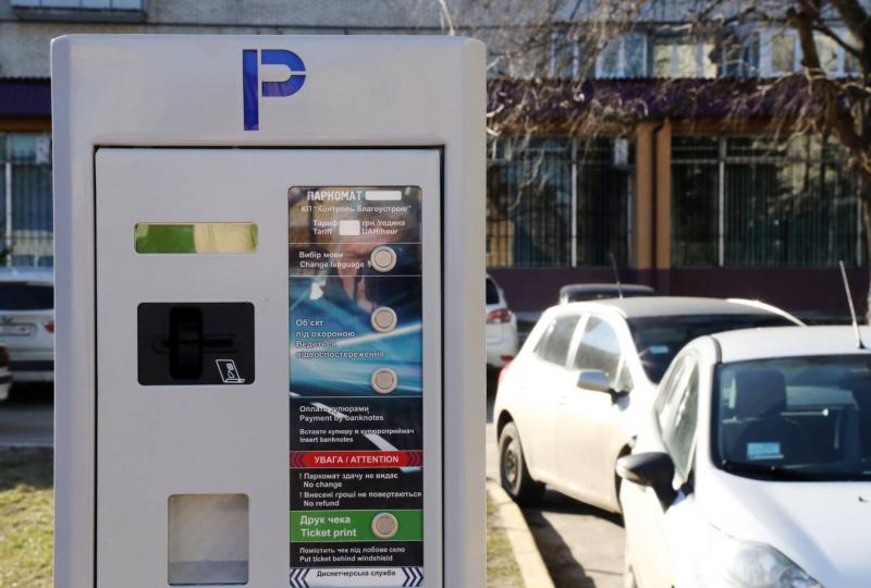 Бюджетна модель паркоматів СЕА АП100.04 не видає решту, але дозволяє проводити оплату готівкою і паркувальними картками. Паркомати друкують фіскальні чеки