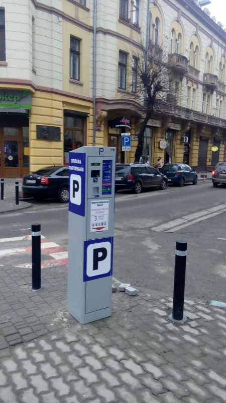В центре Ивано-Франковска заработал первый паркомат