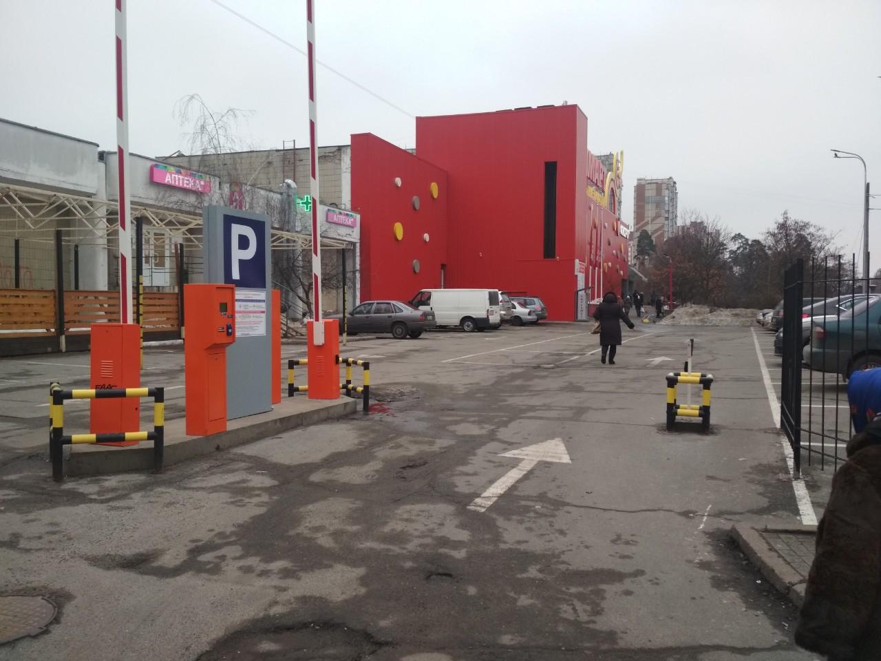 автоматический паркинг, паркомат, купить паркомат, купить паркинг
