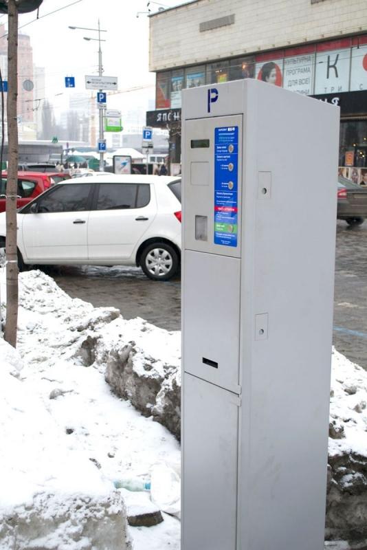 паркомат, купить паркомат, паркоматы в Киеве, купить паркоматы, парковочная система