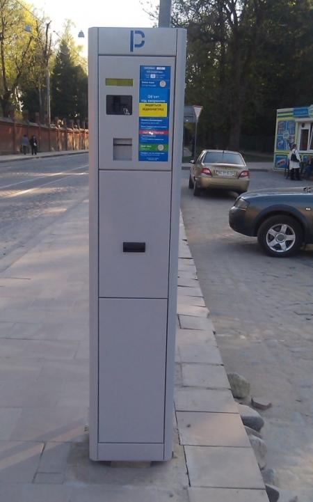 паркомат, купить паркомат, паркоматы во Львове, купить паркоматы, парковочная система