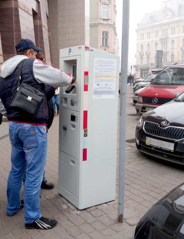 Парковка тротуарного типа СЕА во Львове, Микевича 1