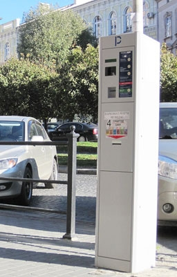 Парковка тротуарного типа СЕА во Львове