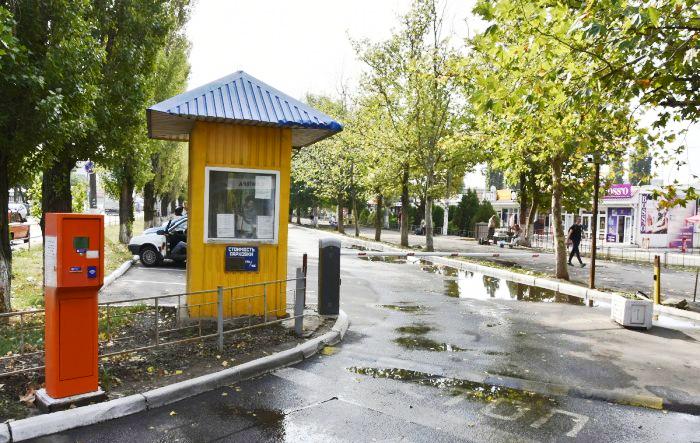 Полуавтоматическая парковка, парковка