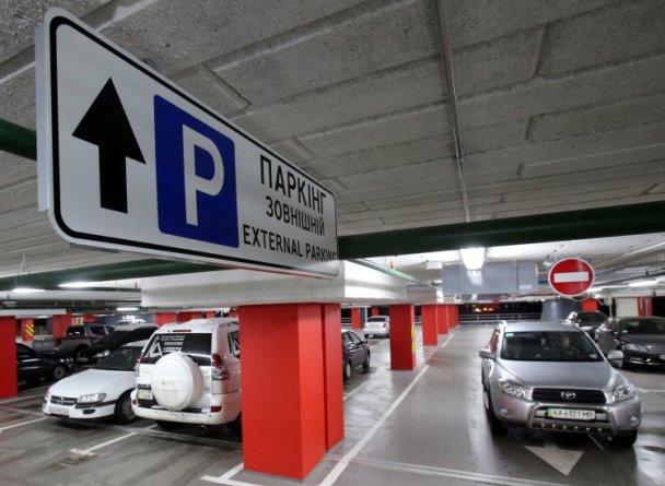 "Модернизация многоуровневого паркинга ТРЦ ""Ocean Plaza"""