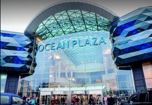 ocean plaza, трц ocean plaza