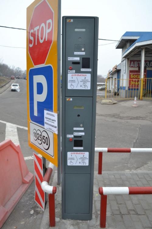 Стойка въезда на парковку с реверсией автовокзала в Днепропетровске
