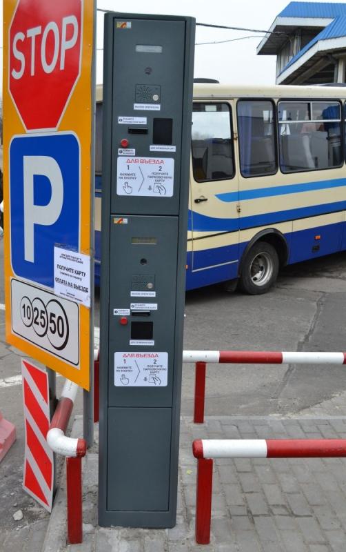 Выездная стойка реверсивной парковки автовокзала в Днепропетровске