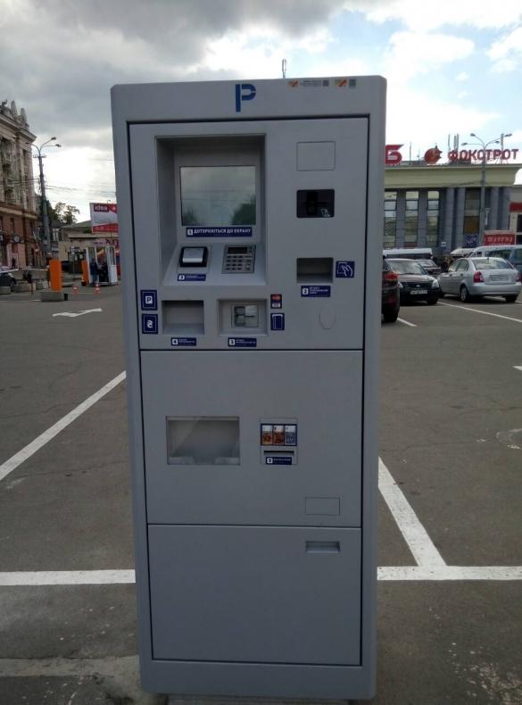 автоматическая парковочная система, парковка
