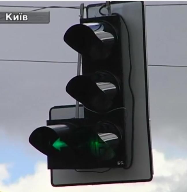 Новий світлофор діаметром 300 мм