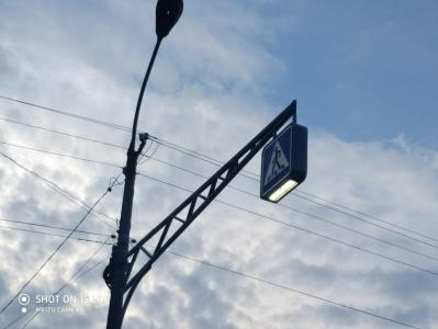 Освещение пешеходных переходов в г. Луцк