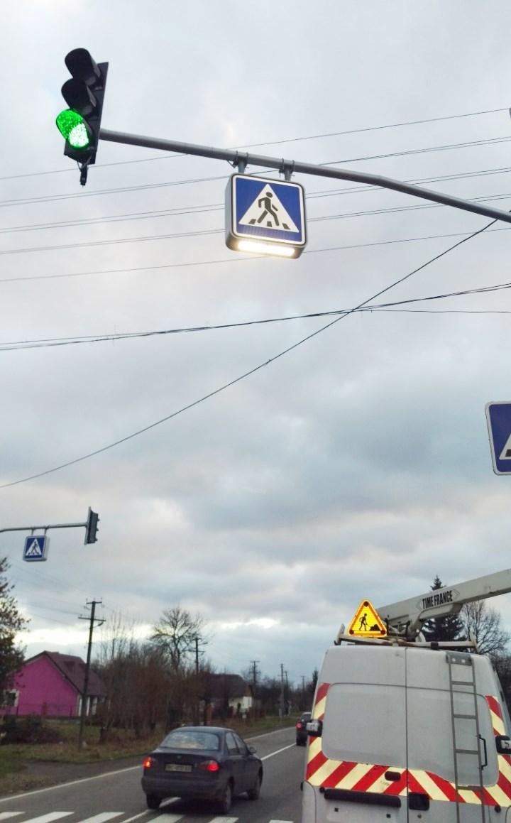 Светофорные объекты от СЭА во Львовской области
