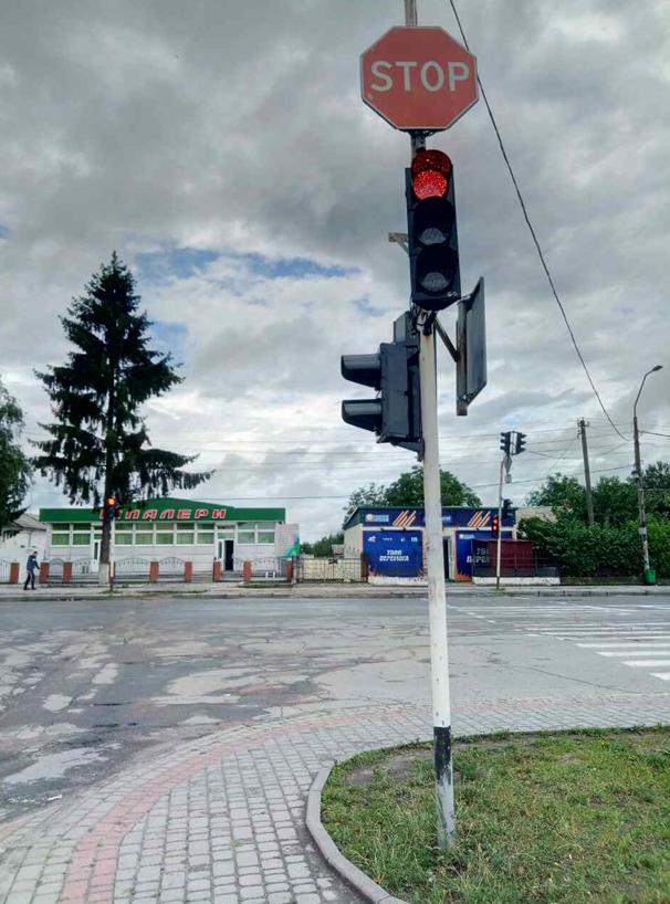 світлофор, світлофор новоград-волинський