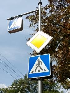 Система LED освещения пешеходных переходов в городе Ровно