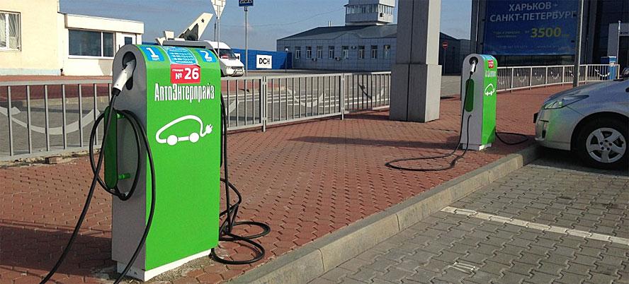 В Харьковском аэропорту появились зарядки для электромобилей