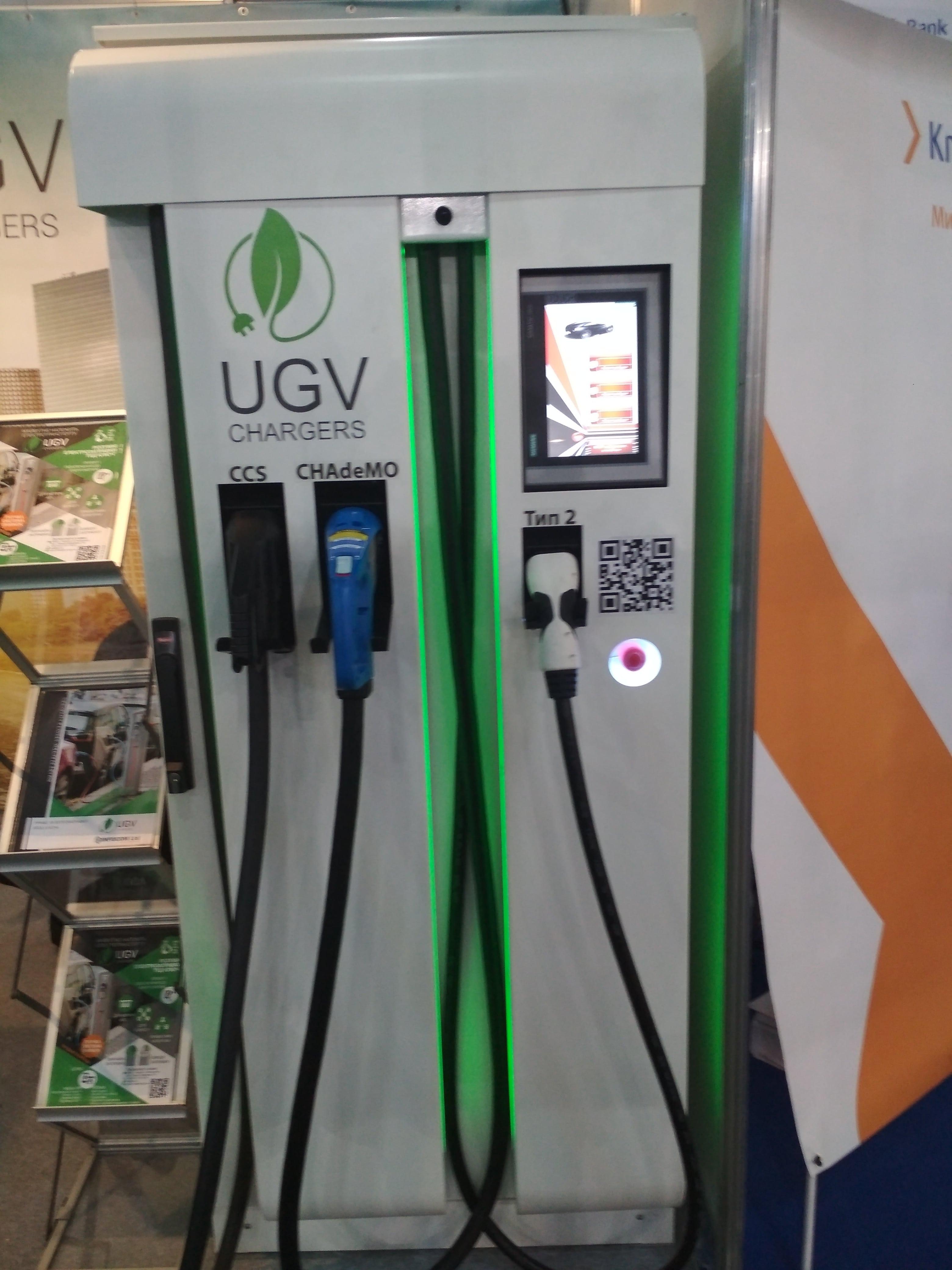 Выставка Plug-In Ukraine, электромобили, электрокары
