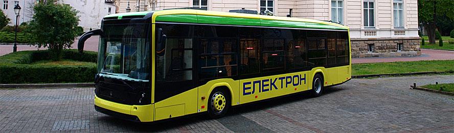Уже на этой неделе во Львове на маршрут выйдет первый электробус