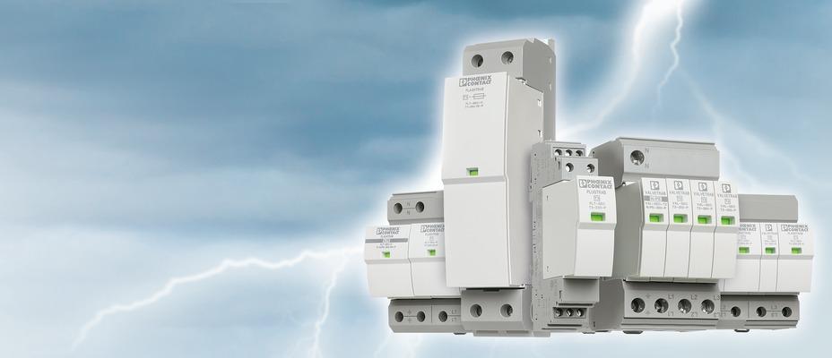 Компания Phoenix Contact разработала новую технологию Safe Energy Control (SEC), позволившую повысить эффективность и долговечность УЗИП новой серии