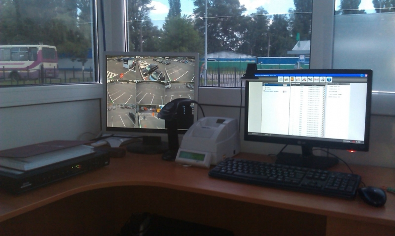 working station of the parking operator