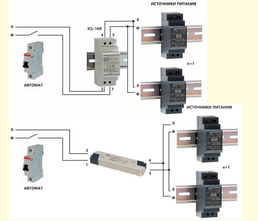 Схема підключення ICL-16
