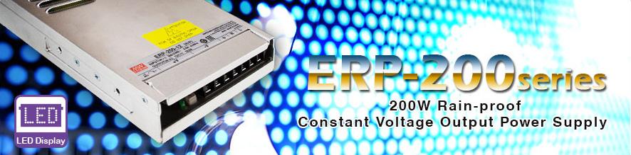 ERP-200 - источник питания с защитой от дождя и брызг