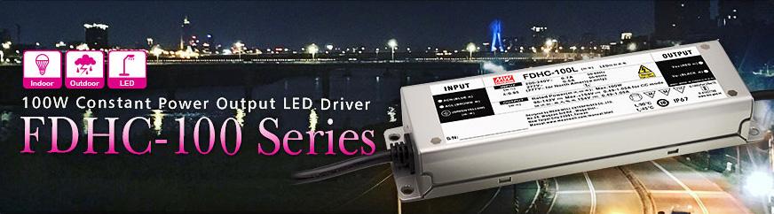 FDHC-100 - драйверы для нестабильных электросетей